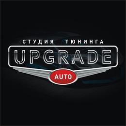 Студия тюнинга «Upgrade Auto»